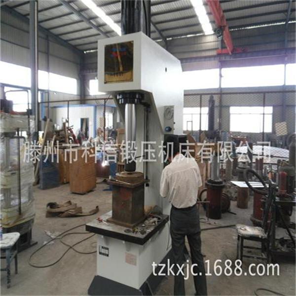 40-200吨单柱液压机现货