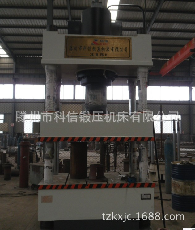 YL32-315吨三梁四柱液压机